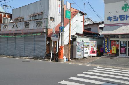 20130401山武丸ポスト04