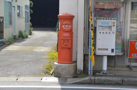 20130401山武丸ポスト01