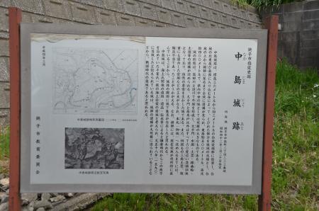 20130401中島城址01