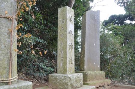 20130401中島城址14
