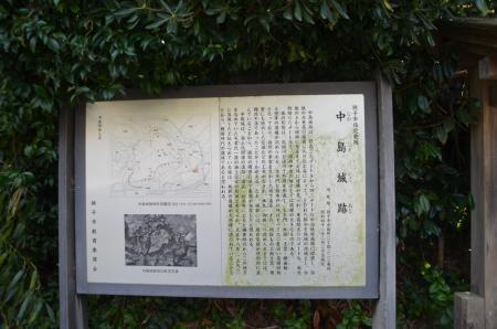 20130401中島城址21