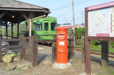 20130401銚子丸ポスト08
