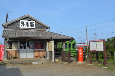 20130401銚子丸ポスト07