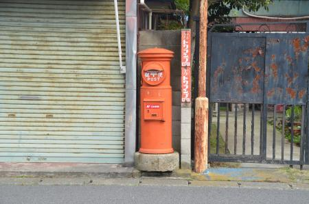 20130407丸ポスト茂原05