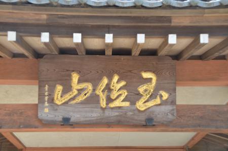20130414神野館跡02