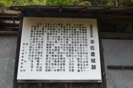 20130418妙見神社02