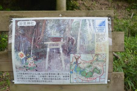 20130418妙見神社18