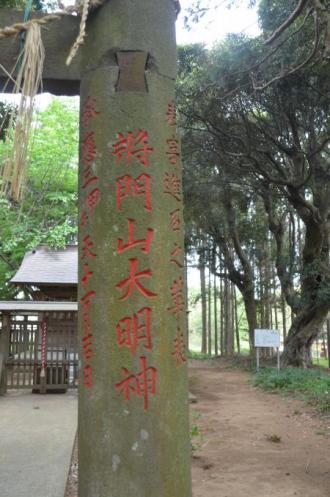 20130418将門口ノ宮神社12