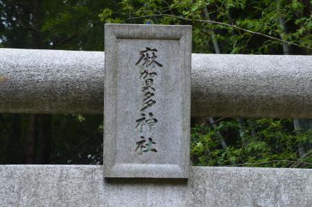20130418麻賀多神社大佐倉02