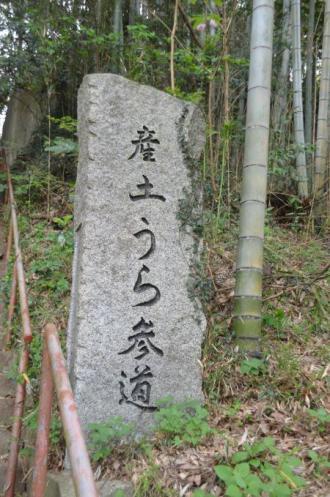20130418麻賀多神社大佐倉13