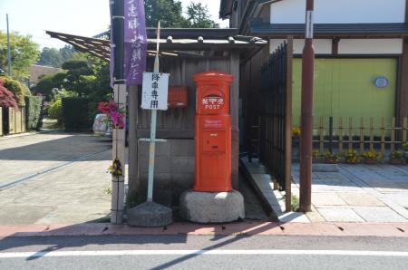 20130422大多喜丸ポスト05