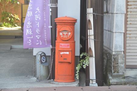 20130422大多喜丸ポスト02