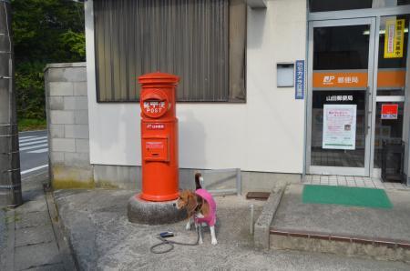 20120422いすみ丸ポスト06