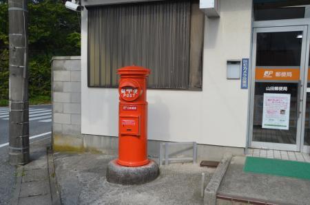 20120422いすみ丸ポスト05