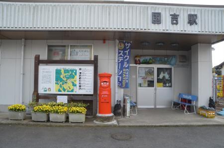 20120422いすみ丸ポスト02