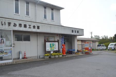 20120422いすみ丸ポスト01