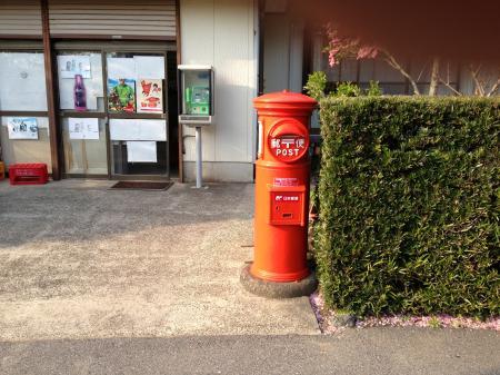 20120422いすみ丸ポスト12