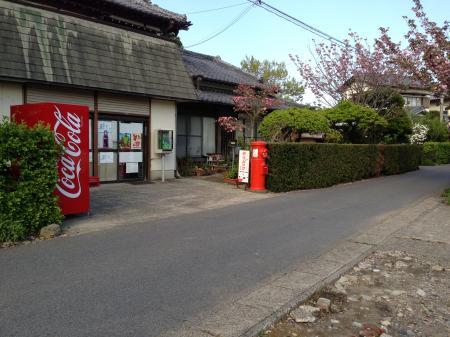 20120422いすみ丸ポスト11