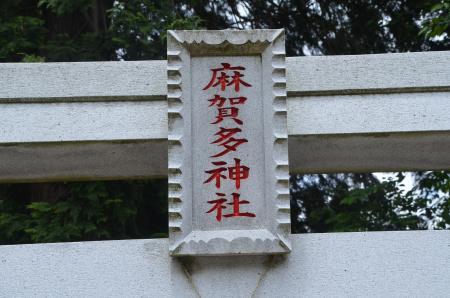 20130501麻賀多神社 高崎04