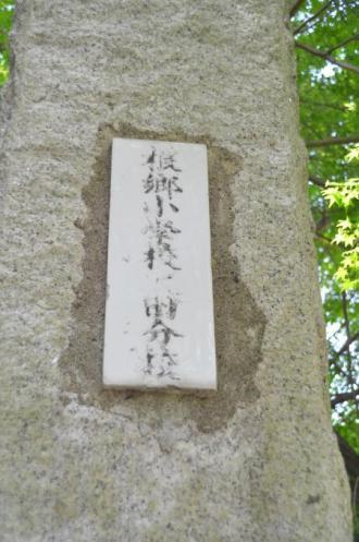 20130501麻賀多神社 大田10