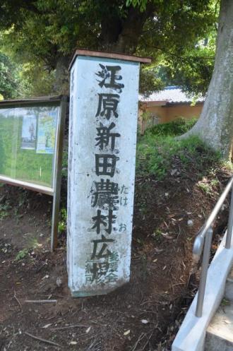 20130501麻賀多神社 江原新田13