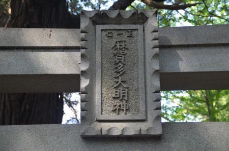 20130501麻賀多神社 飯田04