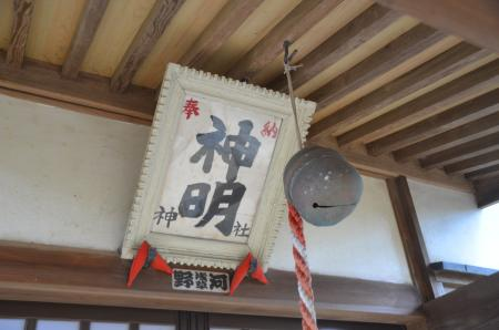 20130502神明大神社12