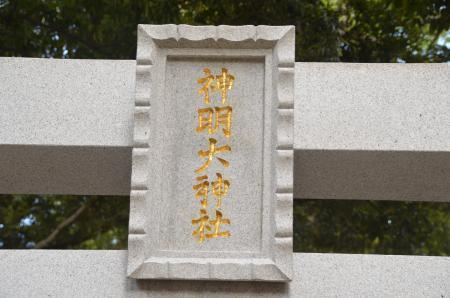 20130502神明大神社17