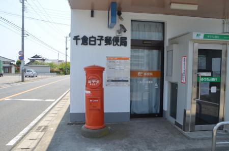20130506丸ポスト南房総02