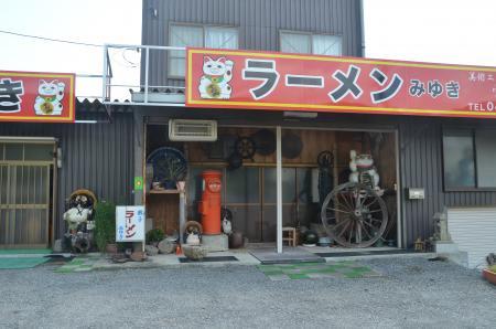 20130506君津丸ポスト05