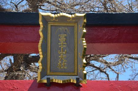 20130513富士山五合目12