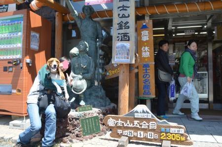 20130513富士山五合目10