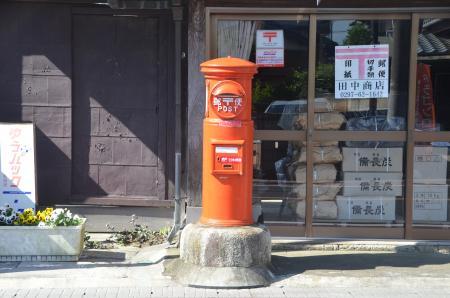 20130601龍ヶ崎丸ポスト02