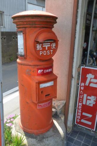 20130603行方丸ポスト04