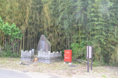 20130603芹沢城址12