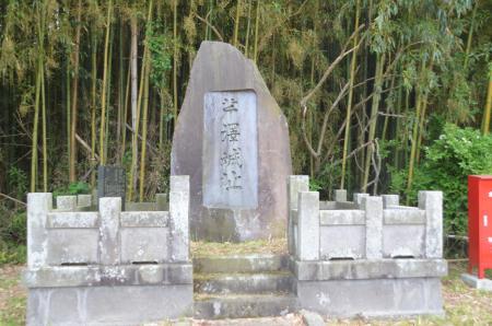 20130603芹沢城址16