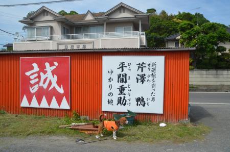 20130603芹沢城址20