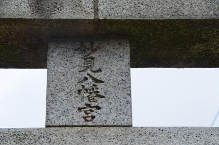 20130611高井城址16