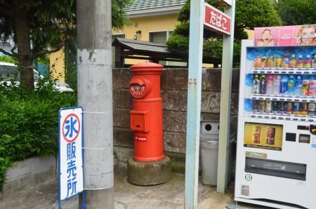 20130611取手丸ポスト02