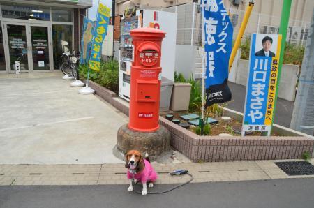 20130611取手丸ポスト15