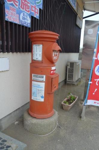 20130629丸ポスト 鹿嶋06
