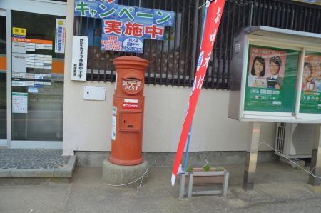 20130629丸ポスト 鹿嶋05