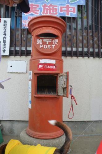 20130629丸ポスト 鹿嶋03
