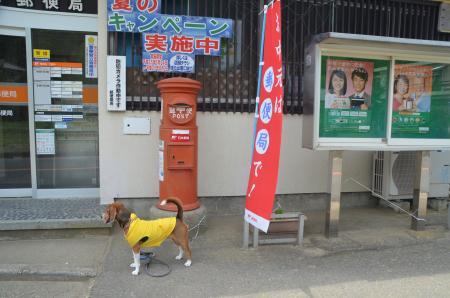20130629丸ポスト 鹿嶋04
