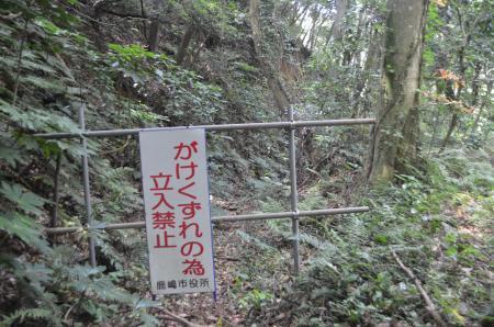 20130629塚原城址09