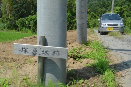 20130629塚原城址22