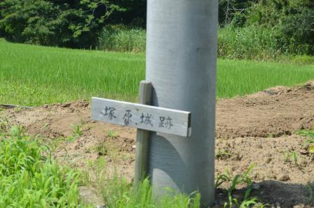 20130629塚原城址21
