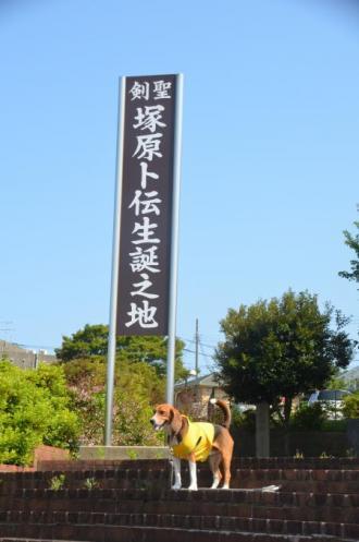 20130629塚原卜伝の墓11