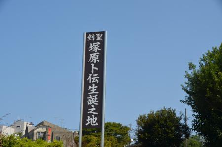20130629塚原卜伝の墓10
