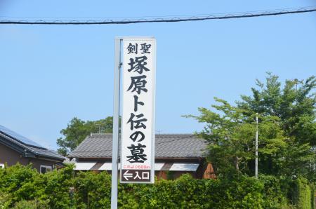 20130629塚原卜伝の墓09
